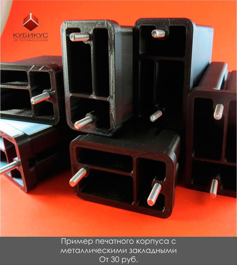 Группа компаний АВТОНИМ все для широкоформатных плоттеров