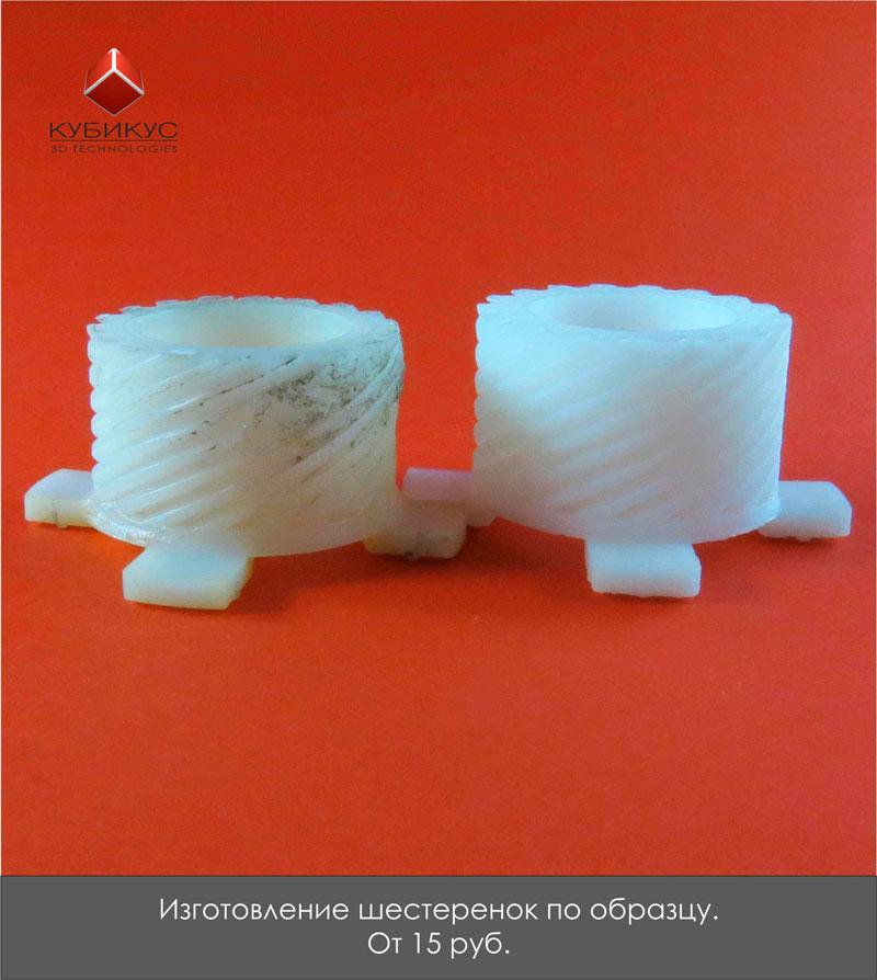 Печать на торте сахарной и вафельной бумаге съедобные
